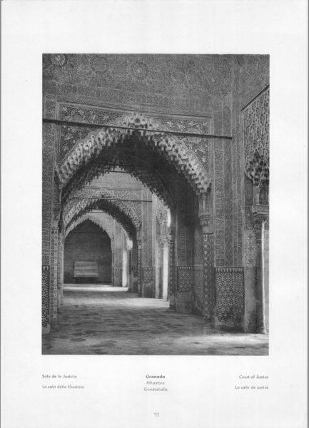Photo 010: Granada Alhambra – Court of Justice