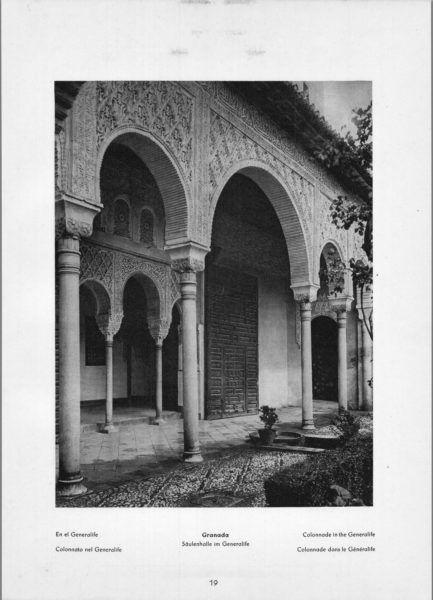 Photo 019: Granada Generalife – Colonnade in the Generalife