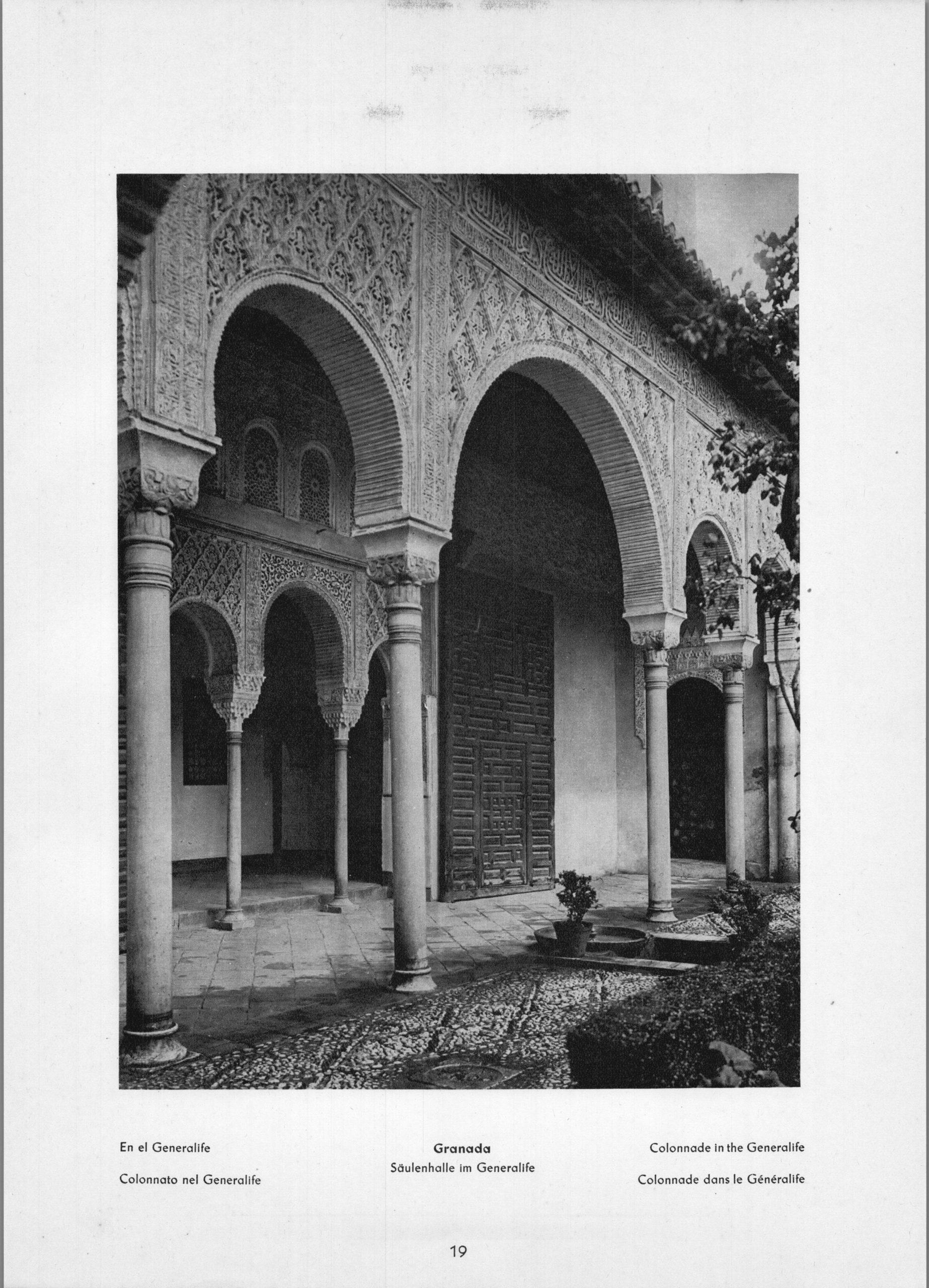 Granada Generalife - Colonnade in the Generalife
