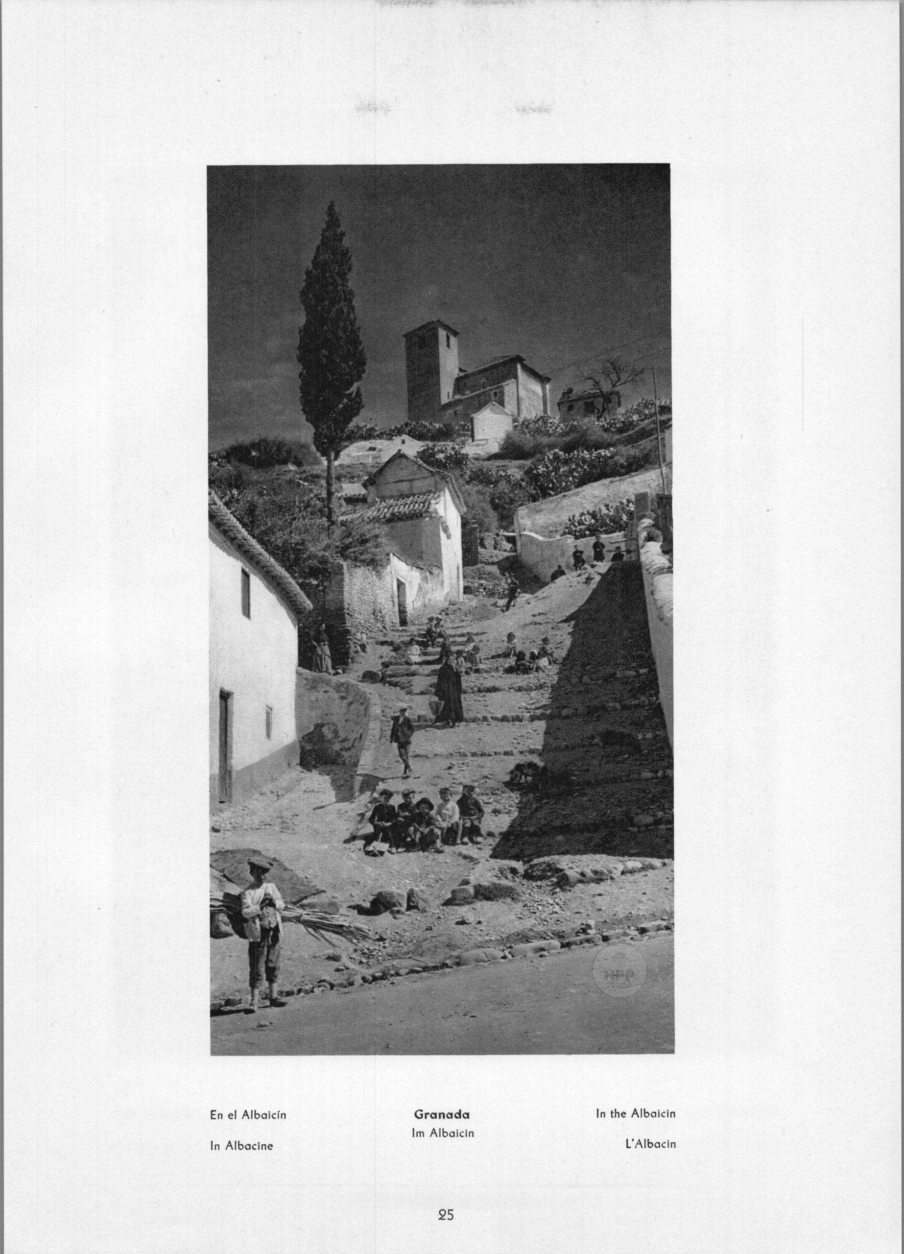 Granada Albaicin - In the Albaicin