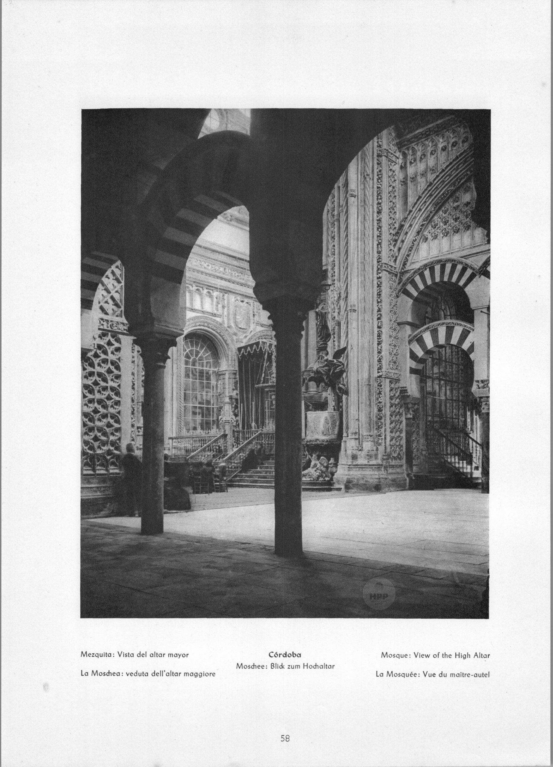 Córdoba Mosque - Mosque: View of the High Altar