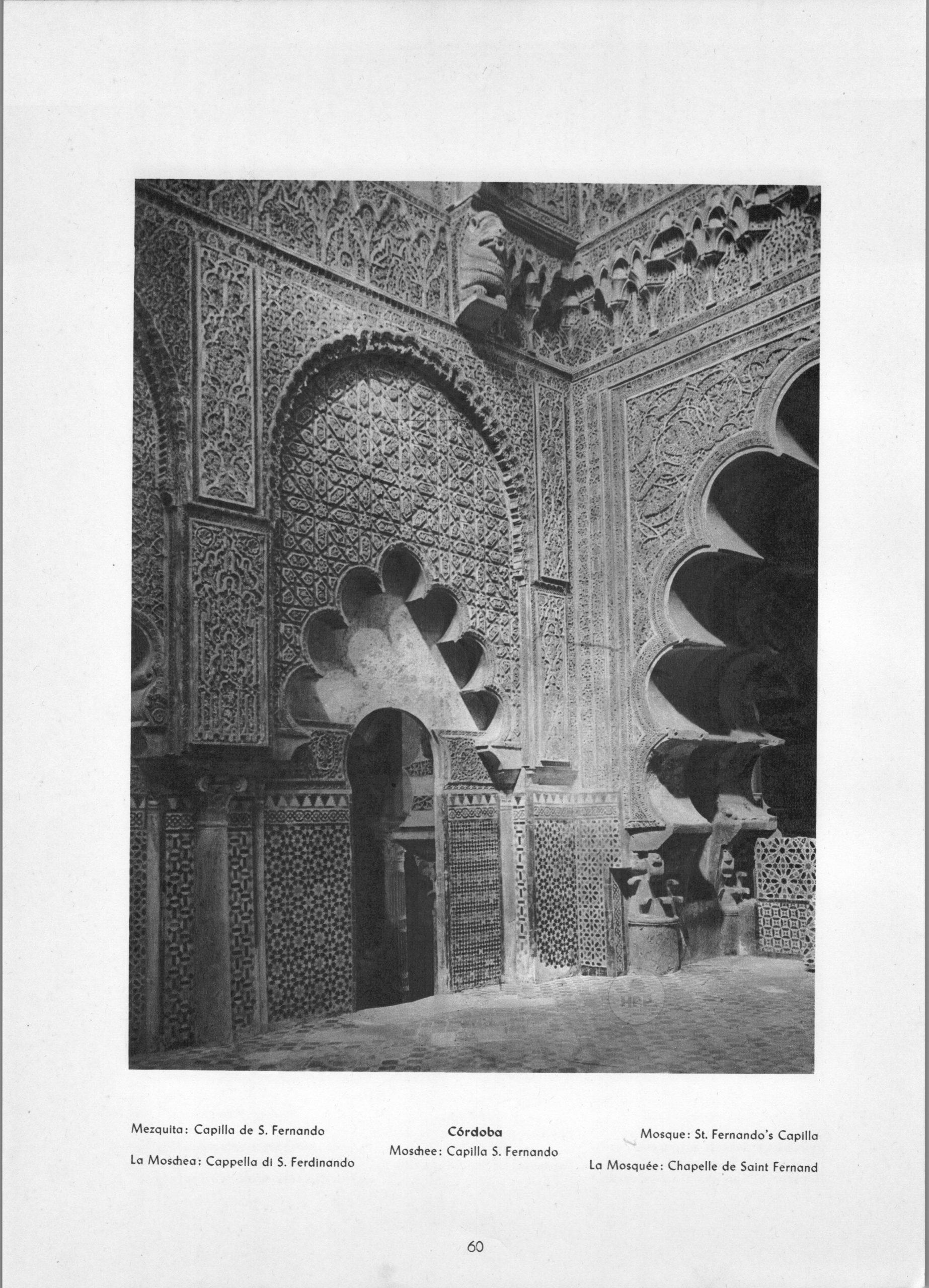Córdoba Mosque - Mosque: St. Fernando's Capilla