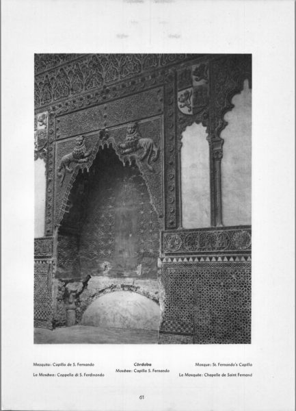 Photo 061: Córdoba Mosque – Mosque: St. Fernando's Capilla